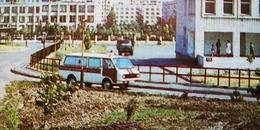 Postcard  Ukraine. Nova Kakhovka - Ambulance Car  1970s -   - Red Cross - Red Cross