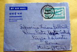 INDIA 1953 3 AEROGRAMMI  VIAGGIATI - Storia Postale