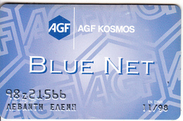 GREECE - Blue Net/AGF Kosmos, Member Card, Exp.date 11/98, Used - Autres Collections