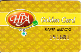 GREECE - Hera, Golden Member Card, Used - Autres Collections