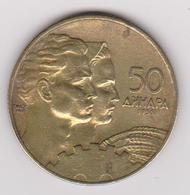 1955 Jugoslavia - 50 Ah. (circolate) Fronte E Retro - Jugoslavia