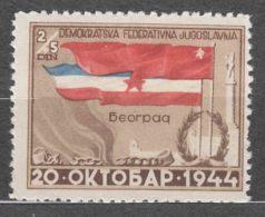 Yugoslavia Republic 1945 Mi#469 Mint Never Hinged - 1945-1992 Socialistische Federale Republiek Joegoslavië
