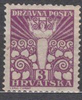 Yugoslavia, Kingdom SHS, Issues For Croatia 1919 Mi#89B Perforation 12,5, Mint Never Hinged - Nuovi