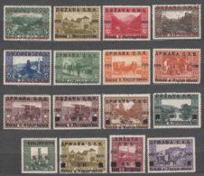 Yugoslavia Kingdom SHS, Issues For Bosnia 1918 Mi#1-16 Mint Hinged - Nuovi