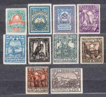 Armenia 1922 Mi#IV A-k Mint Hinged Complete Set - Armenia