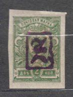 Armenia 1919 Mi#21 Mint Hinged - Armenia