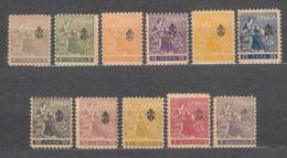 """Serbia Kingdom 1911 Mi#107-117 """"Troicki Sabor"""" Mint Hinged - Serbia"""