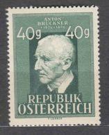 Austria 1949 Mi#941 Mint Hinged - 1945-.... 2. Republik