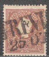 Austria Italy, Lombardy Venezia 1858 Mi#10 Used - 1850-1918 Imperio