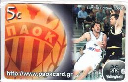 GREECE - PAOK Basketball Team, Amimex Prepaid Card 5 Euro, Tirage 5000, Mint - Sport