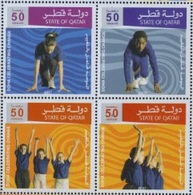 2007-QATAR-Doha Celebrating Change - Complete SetMNH** - Qatar