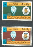 1979-QATAR-INTERNATIONAL EDUCATION - Complete SetMNH** - Qatar