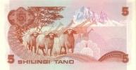 KENYA P. 19c 5 S 1984 AUNC - Kenya
