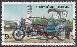 Thailand SG1976 1997 International Correspondence Week 9b Good/fine Used [38/31621/4D] - Thailand