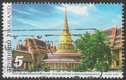 Thailand 2007 Temples 5b Type 2 Good/fine Used [38/31622/ND] - Thailand