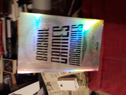Brigade Des Crimes Imaginaires Par Nayeri Ed Helium - Livres, BD, Revues