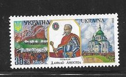 UKRAINE 2000 HISTOIRE DE L'UKRAINE   YVERT N°378  NEUF MNH** - Ukraine