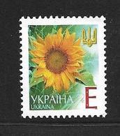 UKRAINE 2001 TOURNESOL  YVERT N°419  NEUF MNH** - Ukraine