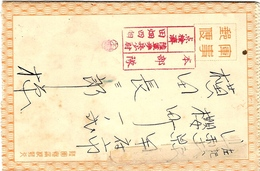 WWII -  ILLUSTRATED Letter From A Japon Soldier  In  North China - Covers & Documents