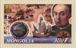 Columbus Explorer  Compass Globe  Ship Archery Archer,  MNH Mongolia - Christopher Columbus