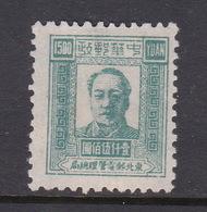 China North East China Scott 1L103,1949 Mao Tse-tung,$ 1500 Green ,mint - Chine Du Nord-Est 1946-48
