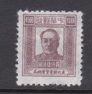 China North East China Scott 1L104,1949 Mao Tse-tung,$4500 Brown ,mint - North-Eastern 1946-48