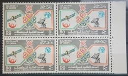 HX35 - Oman 1983 Mi 250 MNH Stamp - World Communications Day - Blks/4 - Oman