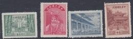 China SG 947-950 1947 Confucius Commemoration, Mint - China