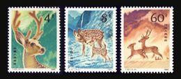 Chine China  1980 Yvert 2351/2353 ** Le Daim Sika, Cervidé De Chine Et De Mongolie Deer Ref T52. Superbes - Unused Stamps