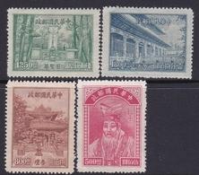 China SG 951-954 Confucius Commemoration, Mint - Chine