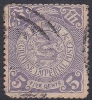 China Scott 127 1905 Dragon 5c Violet, Used - China