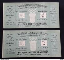 EGYPT- EGYPT-ALEXANDRIA-1951-WEIGHTLIFTING-MEDITERRANEAN-OLYMPIC-GAMES-2 TICKET -  RARE Serial Number (009444 / 009445 ) - Eintrittskarten