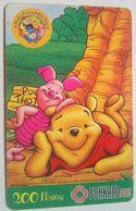 Winnie The Pooh 200 Pesos - Philippines