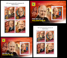 CENTRAL AFRICA 2018 - Rotary, P. Harris. Complete Set. Official Issue - Rotary, Club Leones