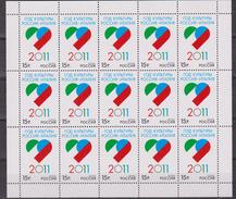 RUSSIA 2011 Anno Cultura Emissione Congiunta Italia MF MNH JOINT ISSUE ITALY SHEETLET - Emissioni Congiunte