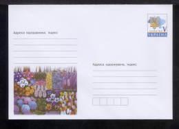 "2016. Ukraine. Cover. Custom. International Festival Of Arts """"Days Of Chekhov In Yalta. 2-10-April 1993"""" Monument To A - Ukraine"