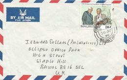 Mauritius 1990 Curepipe Prime Minister Jugnauth Cover - Mauritius (1968-...)