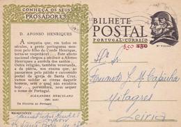 POSTCARD STATIONERY INTEIRO PORTUGAL CONHEÇA SEUS PROSADORES 19 - Ganzsachen