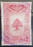 NO11 - Lebanon 1932 Fiscal Revenue Stamp 100p Dark Rose, Cedar Design - The Highest Of The Set - Rare - Lebanon