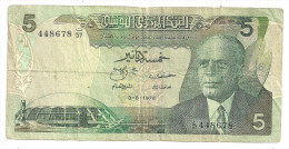 Tunisia 5 Dinars 1972 - Tunisie