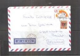 Lettre Du Sénégal Vers La Belgique - 1997 - Sénégal (1960-...)