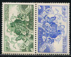 AR0545 Nanyue 1952 God Tortoise Book 2V MNH - Stamps