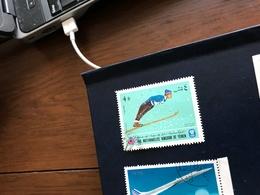 YEMEN SALTO CON TRAMPOLINO - Stamps