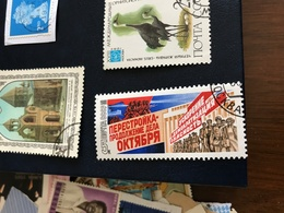URSS PROPAGANDA SOCIALISTA - Stamps