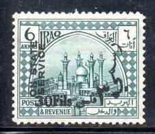 R588bis - IRAQ IRAK 1932 , Servizio Yvert N. 61  * - Iraq