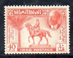 R682 - IRAQ IRAK , 1 Valore * - Iraq