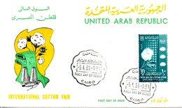 EGYPTE. N°426 De 1958 Sur Enveloppe 1er Jour. Coton. - Agriculture