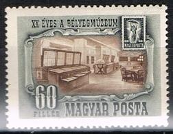 DO 6561 HONGARIJË SCHARNIER YVERT NR 941 ZIE SCAN ! - Hongrie