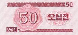 KOREA P. 34 50 C 1988 UNC - Korea, North
