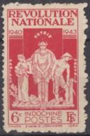 N° 242 - X X - ( C 558 ) - Indochine (1889-1945)